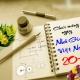 Vinhthinh Biostadt chúc mừng ngày nhà giáo Việt Nam 20-11